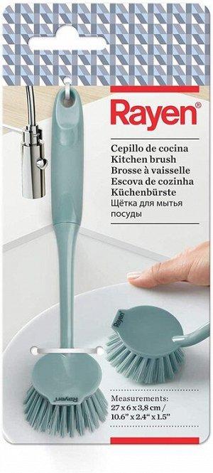 """""""RAYEN"""" Щетка для мытья посуды 27x6x3,8см, цв.голубой 1140.01 ВЭД"""