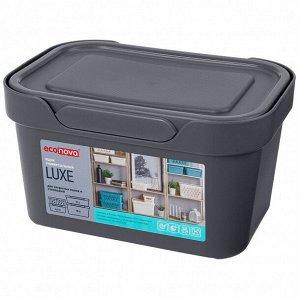 "Корзина для хранения с крышкой ""Luxe"" 18,9х13,2х11см, цв.серый 433233411"