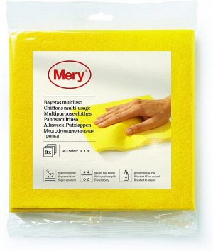 """MERY"" Набор салфеток универсальных 3шт, 38x40см, цв.желтый 0399.01 ВЭД"