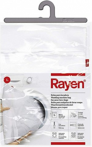 """""""RAYEN"""" Мешок для стирки 55x80см 6199.01 ВЭД"""