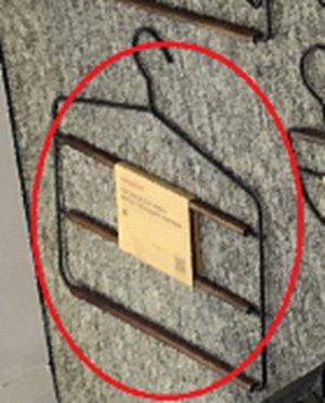 "Вешалка ""Loft"" металл.дерево для брюк 3-х секционная, цв.черный MHW40036 ВЭД"