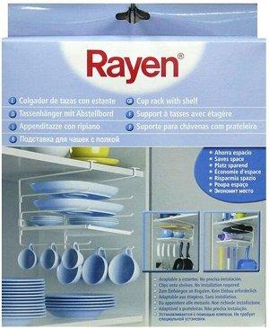 """""""RAYEN"""" Полка подвесная для посуды 22,5x30x26см 6074 ВЭД"""