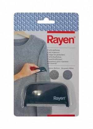 """""""RAYEN"""" Приспособление для удаления катышков с одежды 2088 ВЭД"""