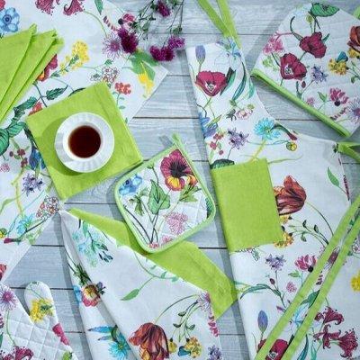 Guten Morgen — Полотенца, Текстиль для кухни,Комплекты Белья — Кухонные наборы — Рукавицы и прихватки