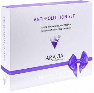 Аравия Профессионал Набор для очищения и защиты кожи Anti-pollution Set, 3 средства (Aravia Professional, Уход за лицом)