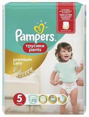 Pampers Premium Care трусики 5 (11-18 кг) 20 шт.