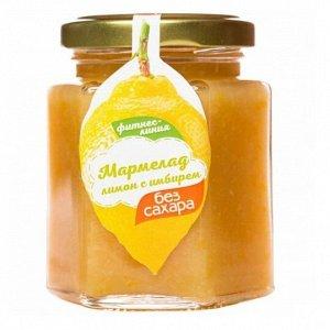 """Мармелад Сам бы ел """"Фитнесс-линия   Лимон с имбирем"""", без сахара, 200 г"""