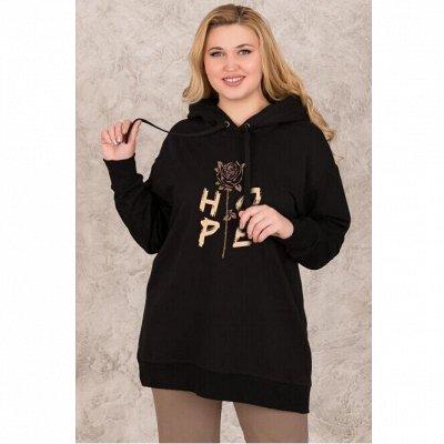 Шикарная домашняя одежда от Шарлиз. 100% гарантия цвета — Лонгсливы, свитшоты — Толстовки и свитшоты