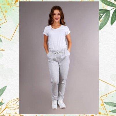 Валерия - трикотаж от производителя + Новинки весны🌺 — Бриджи, брюки, шорты — Одежда для дома