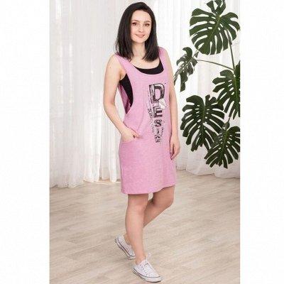 Шикарная домашняя одежда от Шарлиз. 100% гарантия цвета — Туники — Туники