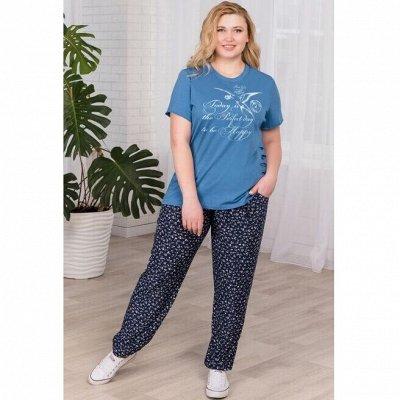 Шикарная домашняя одежда от Шарлиз. 100% гарантия цвета — Бриджи, брюки — Брюки