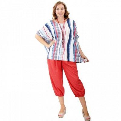 СИНЕЛЬ - Трикотажка для дома и Одежда на выход с 40 до 68 — Блузы и туники — скидки