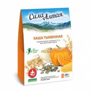 Каша Тыквенная для завтрака 200 г 5 саше-пакетов Сила Алтая