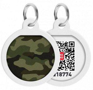 """Адресник WAUDOG Smart ID с QR паспортом премиум рисунок """"Камо зеленый"""" диаметр 25 мм"""