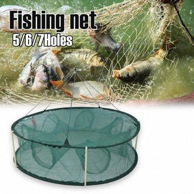 🏕️Товары для отдыха! Стулья, палатки! ПОДАРКИ ВСЕМ — Легкая добыча! Ловушки на рыб