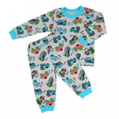 Солнечный миф — Детям: пижамы, халаты — Одежда для дома
