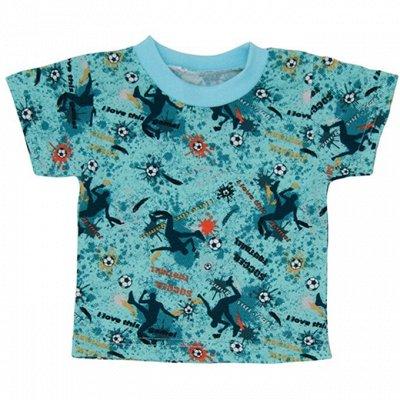 Солнечный миф — Детям: футболки — Футболки
