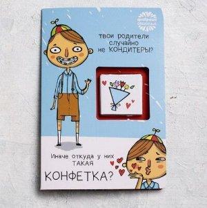 Открытка с шоколадом «Кондитеры», 5 г.