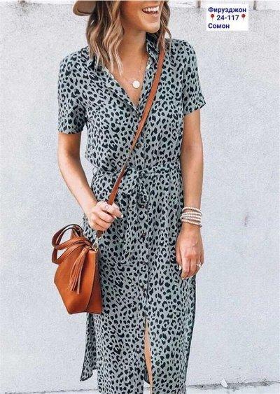от 320 рублей! Яркие футболки для стильного образа — Яркие летние платья