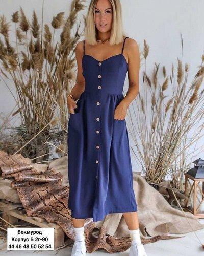 Последний штрих-яркие шнурки для стильного образа — Сарафаны