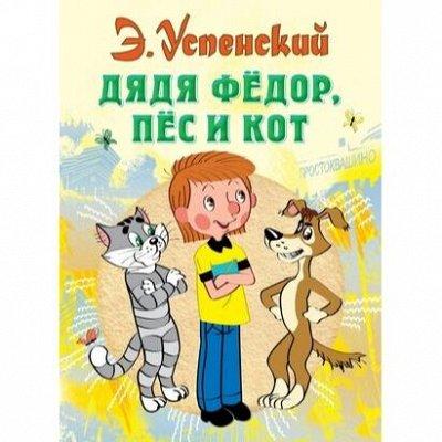 Библ*ионик (для детей мл. возраста) — Книги для малышей / 5 — Детская литература