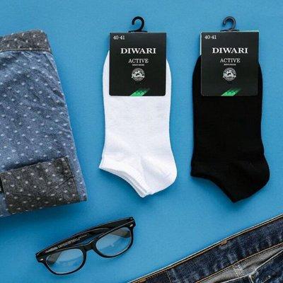 Conte — носки для активного лета — Носки мужские классические, яркие, укороченные — Носки