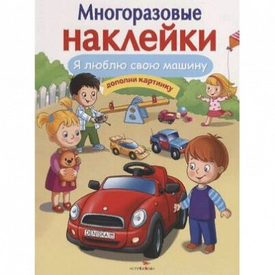 Библ*ионик (для детей мл. возраста) — Детское творчество и досуг / 3 — Детская литература
