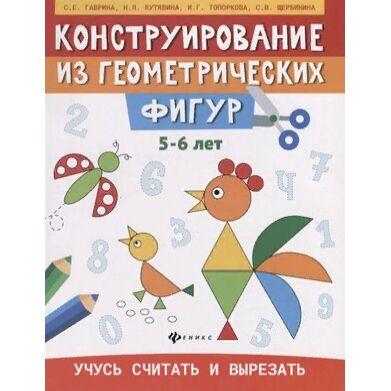 Библ*ионик (для детей мл. возраста) — Детское творчество и досуг / 4 — Детская литература