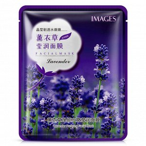 Маска-салфетка для лица с лавандой очищающая и успокаивающая IMAGE