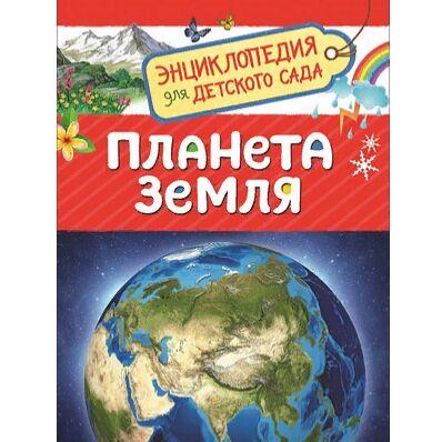 Библ*ионик (для детей мл. возраста) — Познавательная литература / 4 — Детская литература