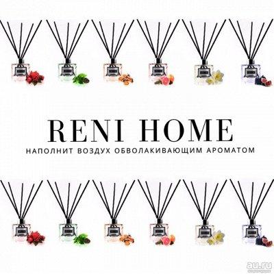 Наливной парфюм! Ароматы для дома! Подарок за заказ — Ароматы для дома Reni Home