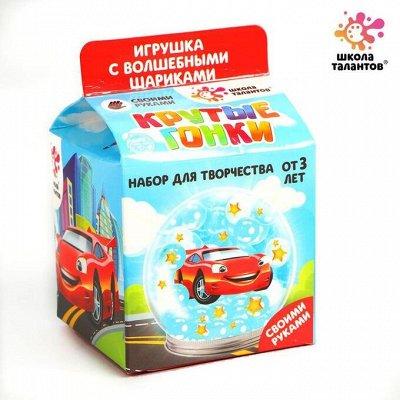 Игрушки для развлечений от Симы — Гидрогель — Интерактивные игрушки