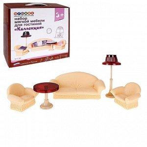 Набор мягкой мебели для гостиной «Коллекция»
