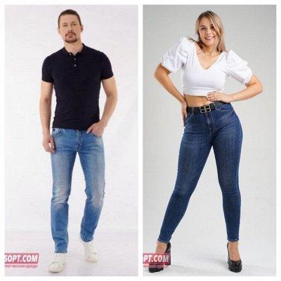 Джинсы оптом. Крутые джинсы по специальным ценам