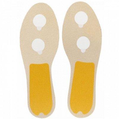 Madella и др. бренды💕обувь для всей семьи все сезоны — Стельки — Для ухода за обувью