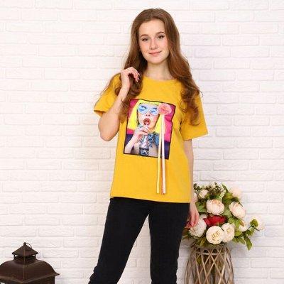 Подростковая одежда ЛаДоШки✦
