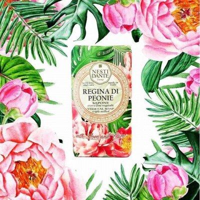 Элитная косметика и парфюмерия . — NESTI DANTE любимое итальянское мыло — Гели и мыло