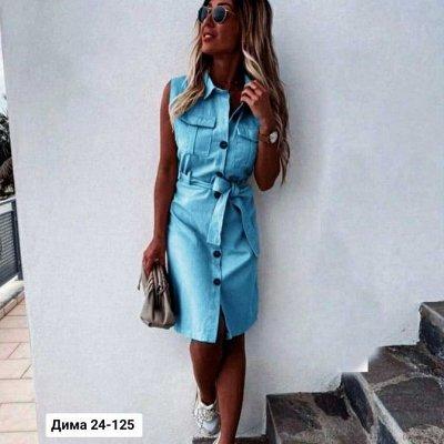 Обновляем гардероб к лету! Летние костюмчики модных цветов — Яркие летние платья — Летние платья