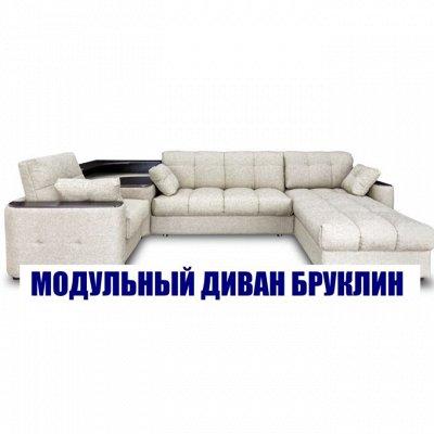 👨👨👦 Матрасы для всей семьи — Пространство комфорта
