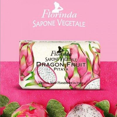 FLORINDA мыло из Италии 100% растительные масла — FLORINDIA PROFUMI TROPICALI (тропикана) — Гели и мыло