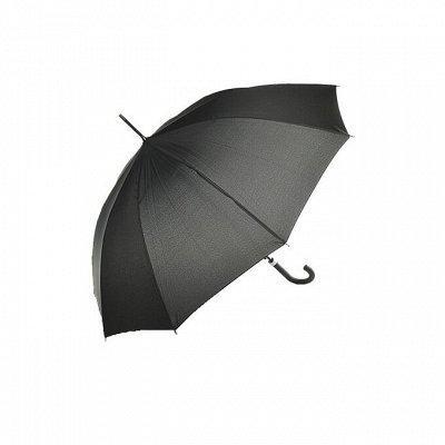 Мы готовимся к лету! Головные уборы для всей семьи ЦЕНЫ — Зонты мужские — Аксессуары