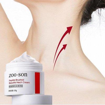 Восстанавливающая ночная маска для лица — Безупречная кожа! Крема от пигментации! Гели, муссы, скрабы