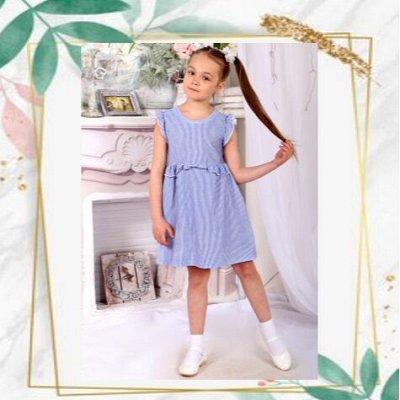 Валерия - детский трикотаж от производителя + Новинки🎀 — Новинки — Одежда
