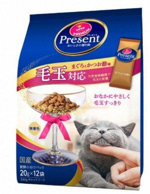 Лакомство PRESENT для кошек с натуральными пищевыми волокнами для выведения шерсти на основе японского тунца бонито 240гр