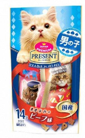 Хрустящее лакомство PRESENT для избалованных котов на основе японской говядины 42гр