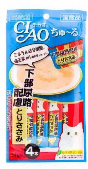 IS Фунциональное лакомство для профилактики МКБ и цистита на основе филе курицы 4*14гр (Inaba Shyokuhin)