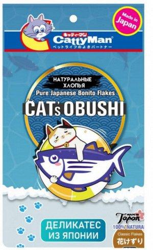 Классическая нарезка из японского тунца бонито - Японское обуси для кошек 20гр