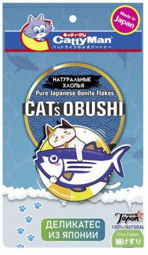 Супер тонкая нарезка из японского тунца бонито - Японское обуси для кошек 20гр