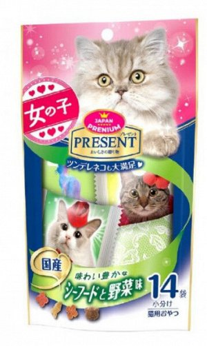 Хрустящее лакомство PRESENT для избалованных котов на основе микса морепродуктов и свежих овощей 42гр