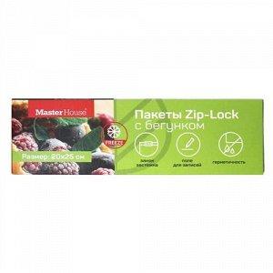 Пакеты zip-lock с застежкой 2л, 10шт. 20х25см 75167